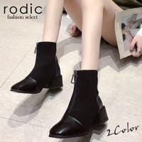 Rodic(ロディック)のシューズ・靴/ブーティー