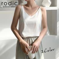 Rodic(ロディック)のトップス/キャミソール