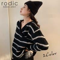 Rodic(ロディック)のトップス/ニット・セーター