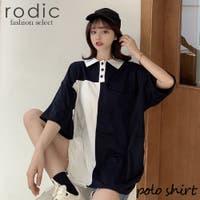 Rodic(ロディック)のトップス/ポロシャツ