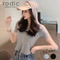Rodic(ロディック)のトップス/パーカー