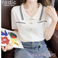 Rodic(ロディック)のトップス/ブラウス
