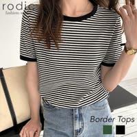 Rodic(ロディック)のトップス/Tシャツ