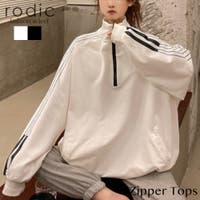 Rodic(ロディック)のトップス/カットソー
