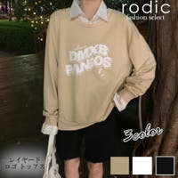 Rodic(ロディック)のトップス/トレーナー
