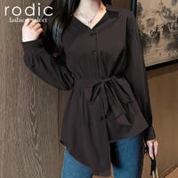 Rodic(ロディック) | RDCM0000570