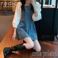 Rodic(ロディック)のワンピース・ドレス/デニムワンピース
