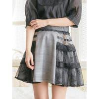 ROJITA(ロジータ)のスカート/ティアードスカート