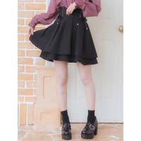 ROJITA(ロジータ)のスカート/フレアスカート