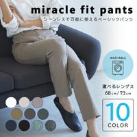 マタニティウェア・ランジェリーのRosemadame (マタニティウェアランジェリーノローズマダム)のパンツ・ズボン/パンツ・ズボン全般