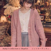Ruby's Collection  | RUBW0004156
