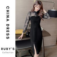 Ruby's Collection  | RUBW0005310