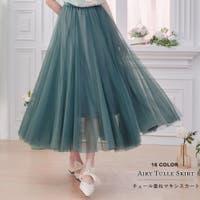 Ruby's Collection (ルビーコレクション)のスカート/ロングスカート