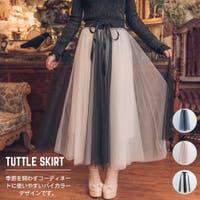 Ruby's Collection (ルビーコレクション)のスカート/ロングスカート・マキシスカート
