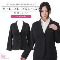 Ruiglamourous(ルイグラマラス)のスーツ/スーツジャケット