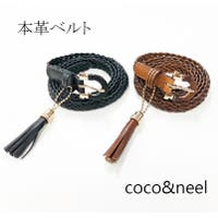 coco&neel(ココアンドニール)の小物/ベルト