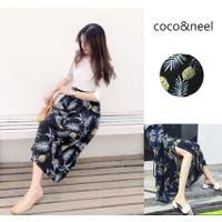 coco&neel(ココアンドニール)のスカート/ロングスカート・マキシスカート