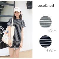 coco&neel(ココアンドニール)のスーツ/セットアップ