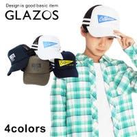 子供服のS&H(コドモフクノエスアンドエイチ)の帽子/キャップ