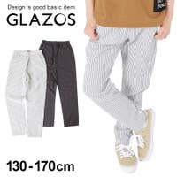 子供服のS&H(コドモフクノエスアンドエイチ)のパンツ・ズボン/スウェットパンツ