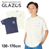 子供服のS&H | HF000003537