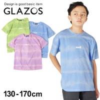子供服のS&H(コドモフクノエスアンドエイチ)のトップス/Tシャツ