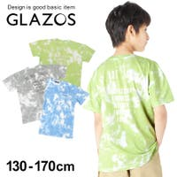 子供服のS&H | HF000003514