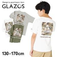 子供服のS&H | HF000003571