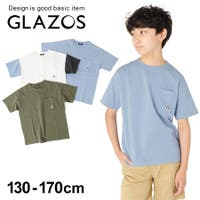 子供服のS&H | HF000003572
