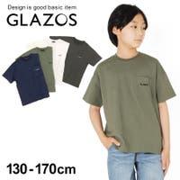 子供服のS&H | HF000003548