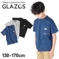 子供服のS&H | HF000003573