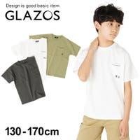 子供服のS&H | HF000003574