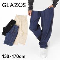 子供服のS&H(コドモフクノエスアンドエイチ)のパンツ・ズボン/テーパードパンツ
