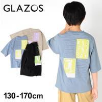 子供服のS&H | HF000003584