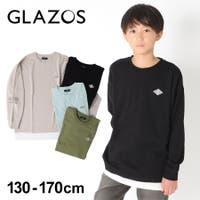 子供服のS&H | HF000003628