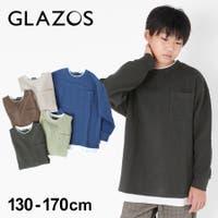 子供服のS&H | HF000003653