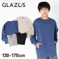 子供服のS&H | HF000003654