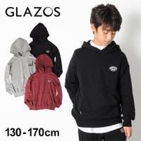 子供服のS&H | HF000003616