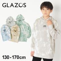 子供服のS&H | HF000003637