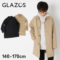 子供服のS&H | HF000003630