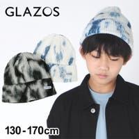 子供服のS&H(コドモフクノエスアンドエイチ)の帽子/ニット帽