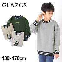 子供服のS&H | HF000003683
