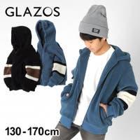 子供服のS&H | HF000003661