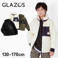 子供服のS&H | HF000003644
