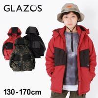 子供服のS&H | HF000003645
