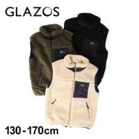 子供服のS&H | HF000003646