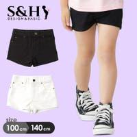 子供服のS&H(コドモフクノエスアンドエイチ)のパンツ・ズボン/ショートパンツ