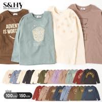 子供服のS&H | HF000003184