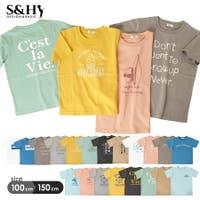 子供服のS&H | HF000003485