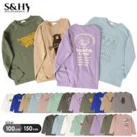子供服のS&H | HF000003623